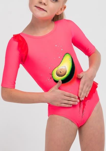 Workout Leotards, Avocado, pic 1